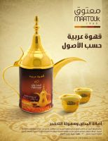 Arabic Coffee by KinanF