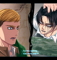 Erwin and Levi Ver 2 by Egenysh
