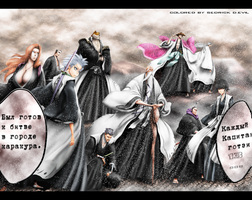Bleach - Gotei 13 by Sedrick-D-Evil