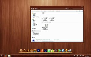 Wooden Mod for windows 7 by boxofwooden
