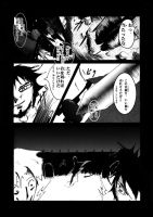 TLOF Chapter 1, p.31 Japanese by Waterdroplet-s