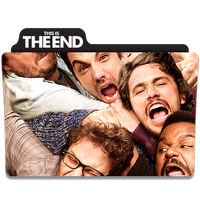 This is the End Folder Icon by efest