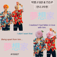 GD and T.O.P. (special edit) by sehxvn
