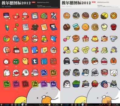 Billd Bird Icons new2012 by comichunter
