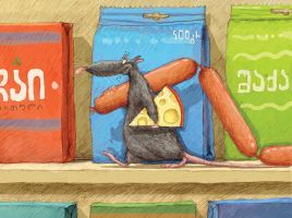rat in shop by TheDotsAreJoined
