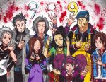 999: Nine Hours, Nine Persons, Nine Doors by Mitzi-Rozuco