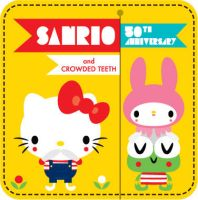 Sanrio - Small Gift by crowded-teeth