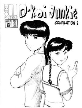 D-koi Junkie 2 cover by pointzerocomics