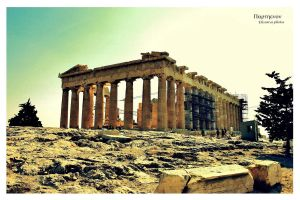 Parthenon by Elessar91