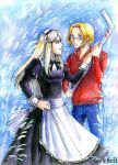 APH That's mine by MaryIL