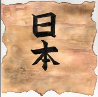 'Nihon' calligraphy by MimiMiaART