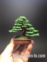 Flocked wire bonsai tree by Ken To by KenToArt