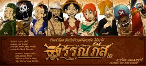 OnePiece ThaiArt Season 2 by Tan-staR