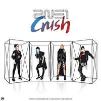 2NE1 - Crush by J-Beom