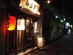 A Night In Tokyo by Letter-To-Memphis