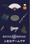 Battle Royale Minimalist Poster (v2) by wezlingtondrawsstuff