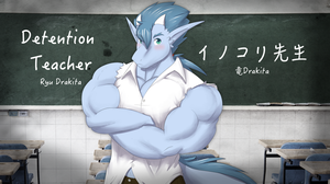 Ryu Drakita VCV - Detention Teacher + VB by ryuDrakita