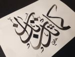 Goes and comes by calligrafer