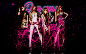 2NE1 I LOVE YOU WALLPAPER by Awesmatasticaly-Cool