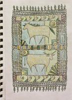 Notebook: Cave Drawing Rug by nfaas