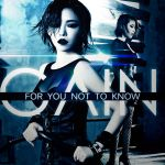 Gain - For You Not To Know (Fan Made Cover) by MiSunKwon