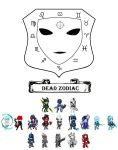 Dead Zodiac by Hex5693