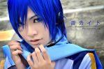 Shion Kaito: Plugged In by darkdiety