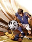 PES 2008 by dronio