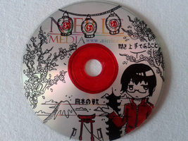 Japanese Music Disc by P-ChanAndP-Kun