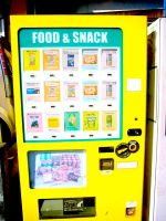 food and snack vending machine by windixie