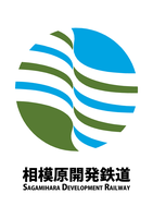 Sagamihara Development Railway, Logo by ToniBabelony