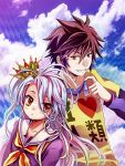 No Game No Life by Radittz