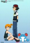PKMN V - Ash and Misty III by Blue90