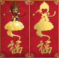 Happy Chinese New Year 2016! by Artichoo