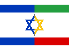 Israeli-Iranian Union by 3D4D