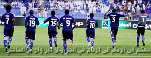 makm by AlHilal-Club
