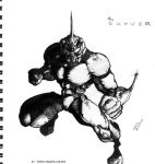guyver by heemaz