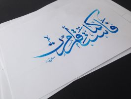 Beauty of calligraphy by calligrafer
