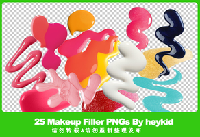 25_Filler_PNGs_By_heykid by heeykiid