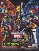 UMVC3 Jap. Cover by kiraDaidohji