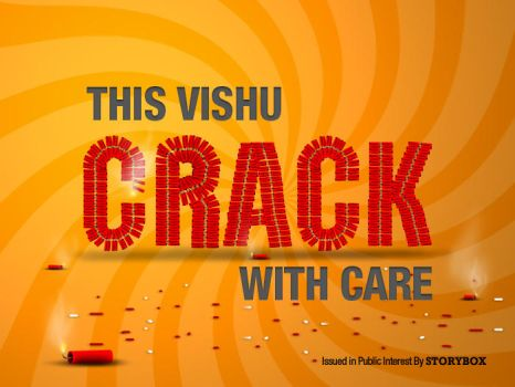 Crack with Care by sanil-chandran