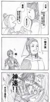 Dynasty Warriors 6 comic 6 by ying123