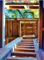 Our Treehouse Built by My Husband {Photo 32} by Empress-XZarrethTKon