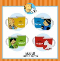 Little Tintin by BabyPoof08