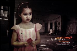 Not to kill children by MUSEF