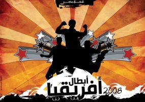 africa champions 2008 by ahmedmagdi