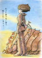 Nausicaa of the valley of wind by airgroove