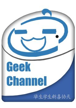 Logo Geek Channel by TiteLaetitia