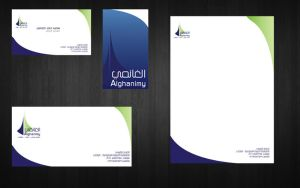 AlGhanimy Corp. by mahmoudgamal
