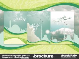 Ramadan Brochure by ahmedstudio